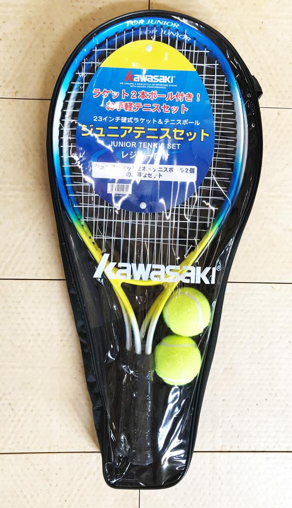 ジュニアラケット2本 テニスボール2個のお得なセット 休み KAWASAKI ジュニアテニスセット 信託