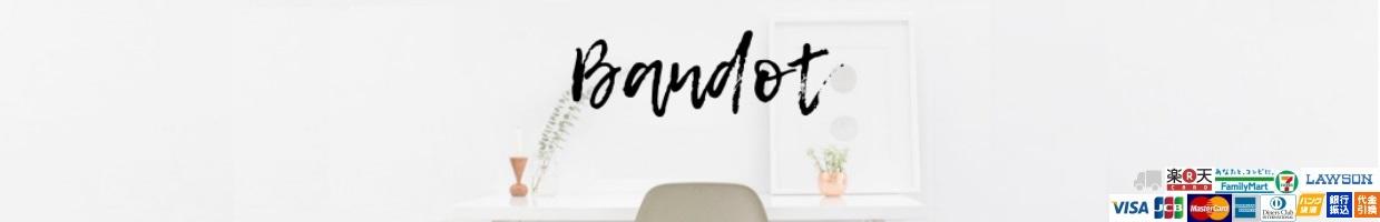Bandot:良い品質の世界中の時計ベルトが手に入る、そんなお店を目指します。
