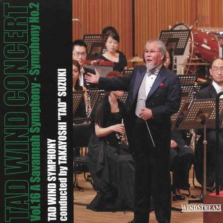 タッド・ウィンド・コンサート(16)スパーク:交響曲第2番 サヴァンナ・シンフォニーA Savannah Symphony:Symphony No.2【吹奏楽 CD】