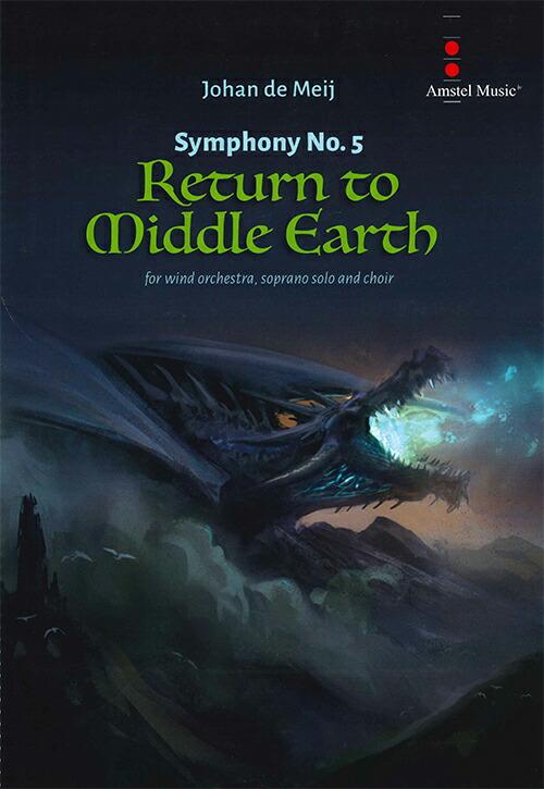 """交響曲第5番「リターン・トゥー・ミドルアース」作曲:ヨハン・デメイSymphony No.5 """"Return to Middle Earth""""Johan de Meij【吹奏楽 フルスコア】"""