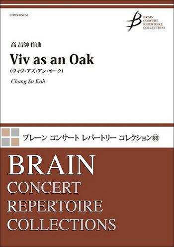 【取寄 約3-5日間】ヴィヴ・アズ・アン・オーク作曲:高 昌帥Viv as an Oak【吹奏楽 楽譜セット】COMS-85151