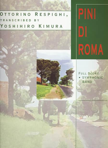 交響詩「ローマの松」 作曲:オットリーノ・レスピーギ 編曲:木村吉宏 Pini di Roma【吹奏楽 フルスコア】
