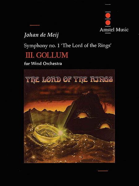 交響曲第1番『指輪物語』 第3楽章:ゴラム(スメアゴル) 作曲:ヨハン・デメイ Symphony no.1 THE LORD OF THE RINGSIII.Gollum(Smeagol)【吹奏楽 楽譜セット】