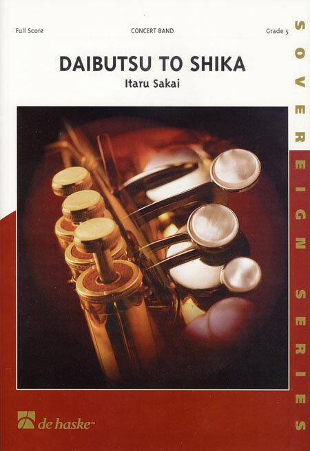大仏と鹿 作曲:酒井 格 Daibutsu To Shika【吹奏楽 楽譜セット】