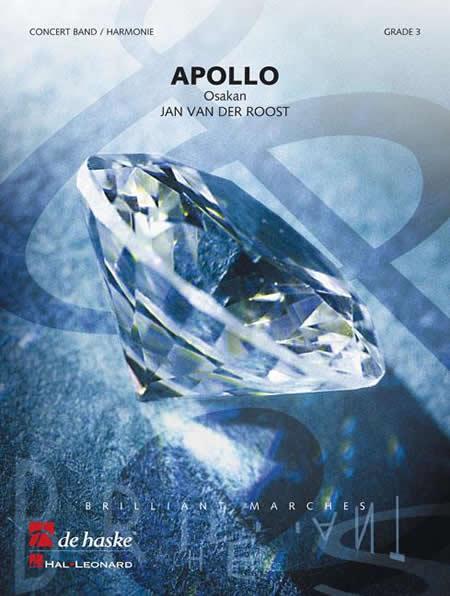【取寄 約10日間】アポロ 作曲:ヤン・ヴァンデルロースト Apollo 【吹奏楽 楽譜セット】