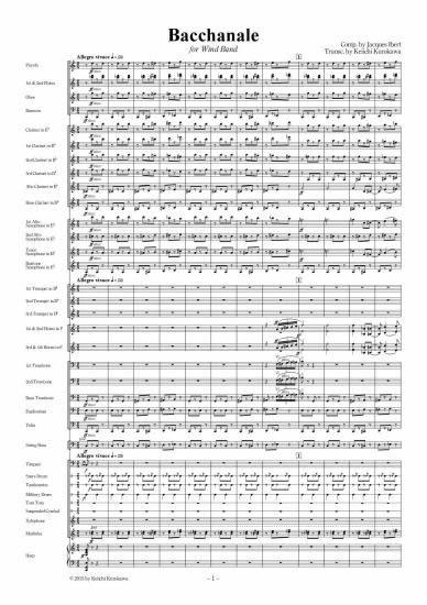 【取寄 約7日間】バッカナール 作曲:ジャック・イベール 編曲:黒川圭一【吹奏楽 楽譜セット】
