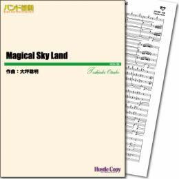 【取寄 約3-5日間】Magical Sky Land 作曲:大坪稔明【吹奏楽 楽譜セット】 HCB-169