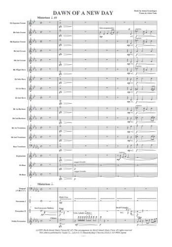【お取り寄せします 約7日間】新しい日が明ける 作曲:ジェイムズ・スウェアリンジェン 編曲:戸田 顕 Dawn of a new day【金管バンド-楽譜セット】