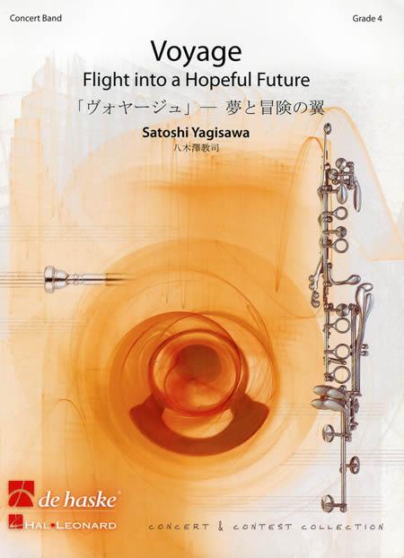 ヴォヤージュ~夢と冒険の翼 作曲:八木澤教司 Voyage ~ Flight into a Hopeful Future