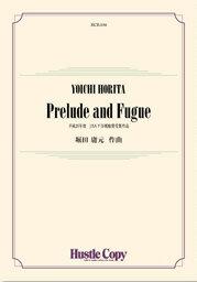 【取寄 約3-5日間】Prelude and Fugue(プレリュードとフーガ) 作曲:堀田庸元【吹奏楽 楽譜セット】HCB-104