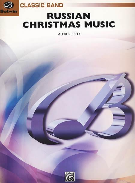 【取寄 約7-14日間】ロシアのクリスマス音楽 作曲:アルフレッド・リード Russian Christmas Music【吹奏楽 楽譜セット】
