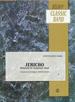 【取寄 約7-14日間】狂詩曲「ジェリコ」 作曲:モートン・グールド Jericho【吹奏楽 楽譜セット】