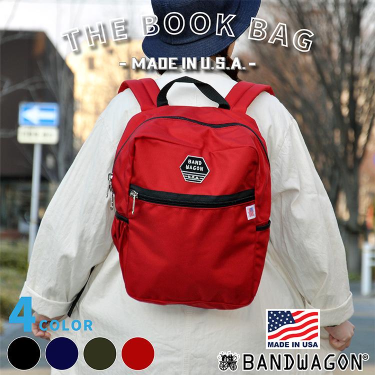 送料無料 [BANDWAGON -MADE IN USA- THE BOOK BAG] バックパック デイパック ビジネスバッグ ビジネスリュック メンズ レディース ナイロン A4 大容量 通勤 通学 シンプル 高校生 大学生 アメリカ製 バンドワゴン