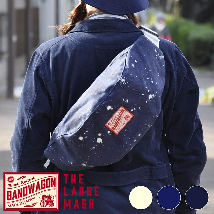 送料無料 ボディバッグ ショルダーバッグ [BANDWAGON -HANDMADE IN JAPAN- THE LARGE MASK] サコッシュ ウエストポーチ レディース メンズ 高校生 大学生 斜めがけ 日本製 児島デニム キャンバス 大容量 シンプル バンドワゴン