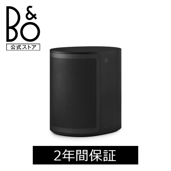 ミニマルなデザイン、パワフルなサウンド。 BANG  OLUFSEN 公式ストア Beoplay M3 (BO バングアンドオルフセン Bluetoothスピーカー Wifiスピーカー 北欧 Bang and Olufsen バング&オルフセン ギフト)