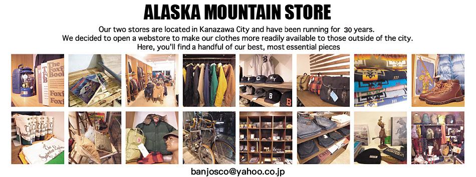 ALASKA MOUNTAIN STORE:BANJOS WEB STORE