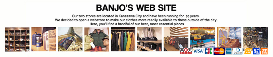 BANJO'S WEB STORE:BANJOS WEB STORE