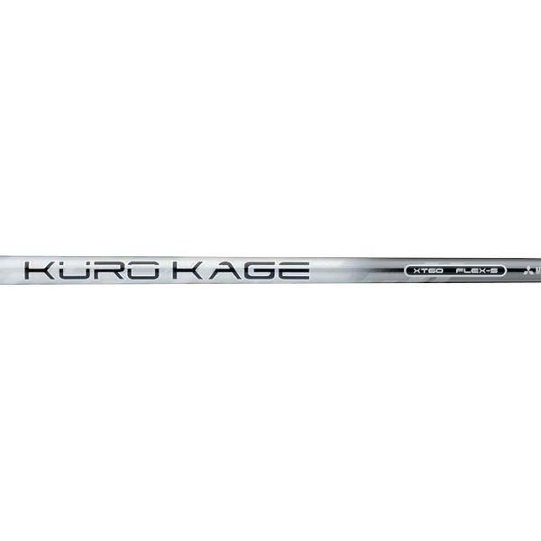 お得なキャンペーンを実施中 三菱ケミカル クロカゲ XT ウッドシャフト Mitsubishi Chemical 公式サイト Kurokage
