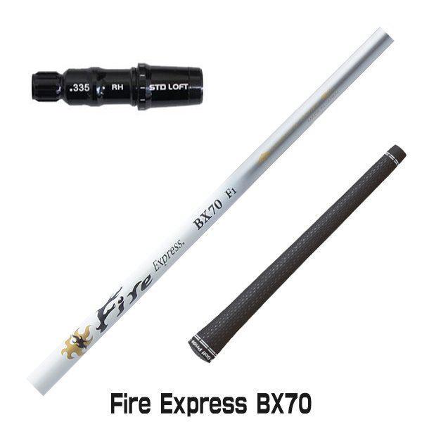 TaylorMade テーラーメイド SIM2 SIM グローレ M6 M5 M4 M3 M2 カスタムシャフト 2020新作 M1 ファイアーエクスプレス 秀逸 Express コンポジットテクノ スリーブ付 Fire BX70 R15