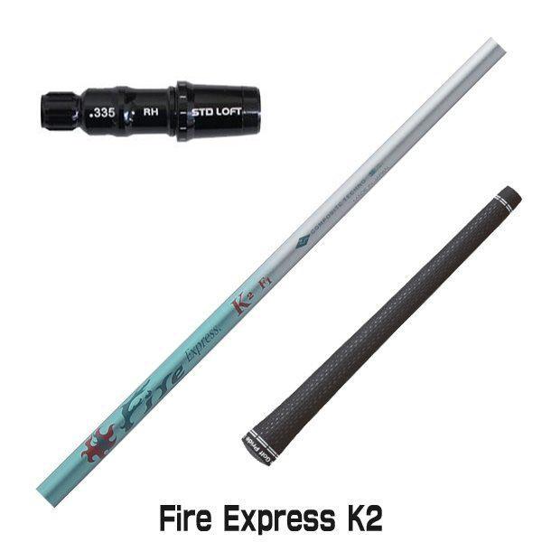 TaylorMade 人気商品 テーラーメイド SIM2 SIM グローレ M6 M5 M4 M3 M2 コンポジットテクノ カスタムシャフト スリーブ付 R15 Fire ファイアーエクスプレス M1 K2 税込 Express