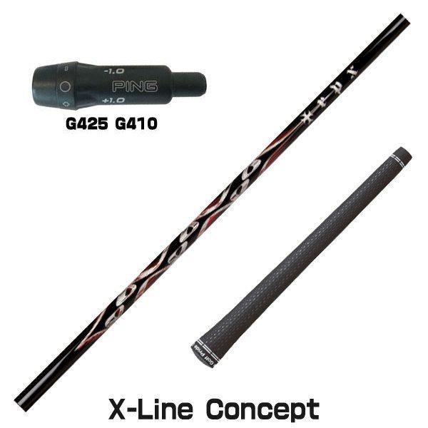 PING ピン G425 受注生産品 G410 スリーブ装着 スリーブ付 即納最大半額 トリプルエックス エックスライン X-Line Concept スリーブシャフト TRPX