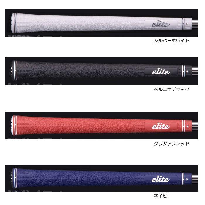 エリートグリップ マグナムシリーズ 直営ストア MX51 メーカー再生品 Elite Grips