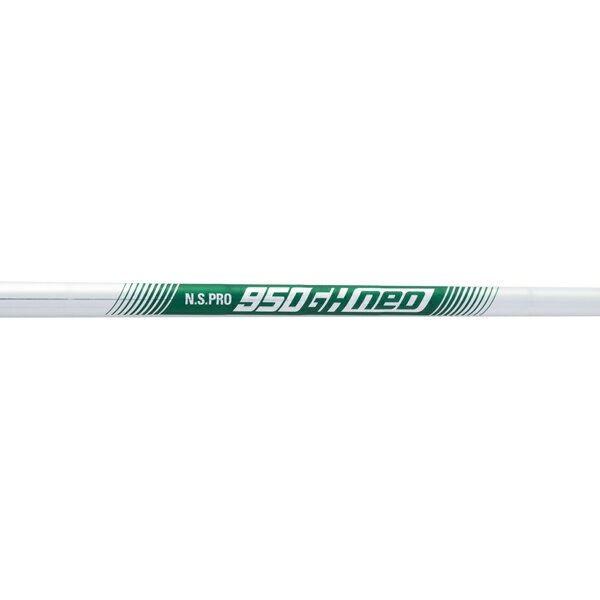 日本シャフト N.S.PRO 950GH ネオ オンラインショッピング スチール 5☆好評 アイアンシャフト 単品 Iron SHAFT NIPPON neo