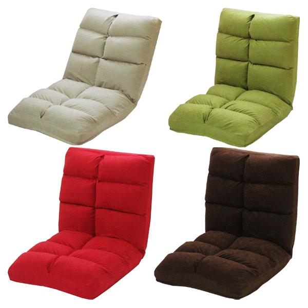 ポルト|低反発座椅子|低反発|リクライニング|ソファー|座椅子|リラックス|シンプル|リビング|クッション|日本製 10P18Jun16