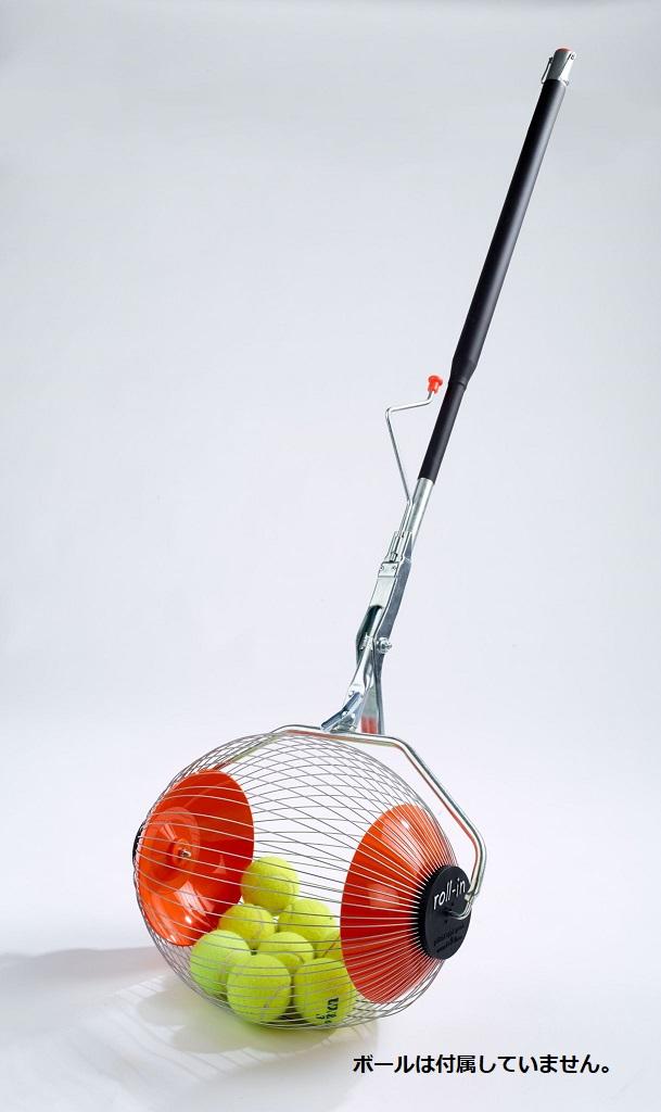 コレクタボール K-MAX ケイマックス テニスボール 集球機 テニス ソフトテニス