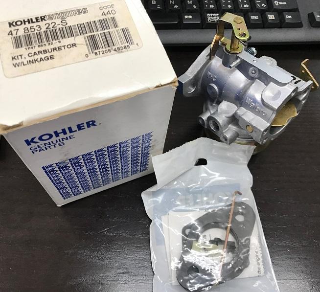 Kohler 4785322-S キャブレターW/リンケージ コーラー エンジンパーツ 在庫限りアウトレット