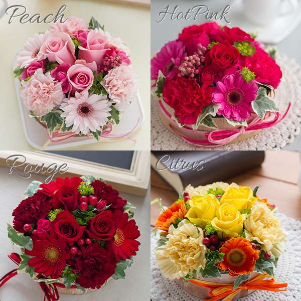 Instead Of Offering Birthday Cake Celebration Mold Flower Arranging M Size Made Flowers For My And Sympathy Pet Shipping On