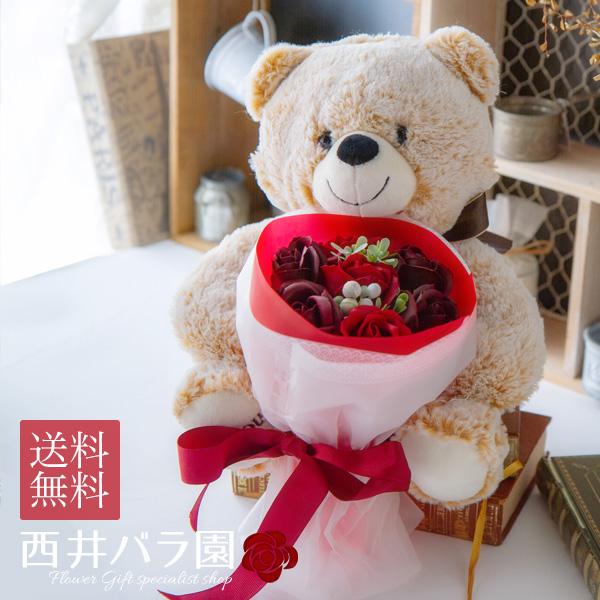 シャボンフラワー ソープフラワー 良い香り 花束 ブーケ ぬいぐるみ くまのマックス