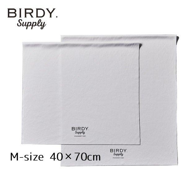 二度拭きいらず プロも使用のグラス用タオル グラスタオル 無料 Mサイズ クールグレー 安心と信頼 送料無料 BIRDY. Supply 追跡可能メール便 40×70cm