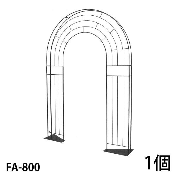 【Bells More】【1個】フラットアーチ FA-800 ◆配送日時指定不可【直送品】ZIK-10000 《ベルツモアジャパン》【400サイズ】