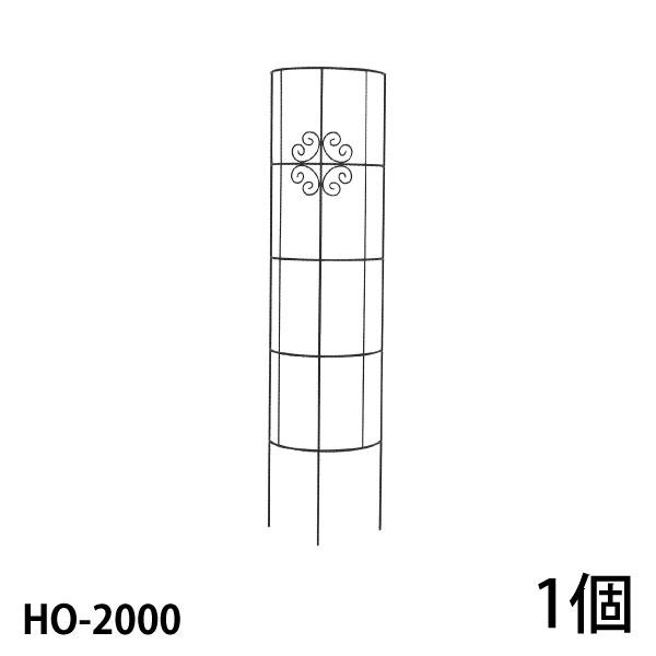 【Bells More】【1個】ハーフオベリスク HO-2000 ◆配送日時指定不可【直送品】ZIK-10000 《ベルツモアジャパン》【350サイズ】