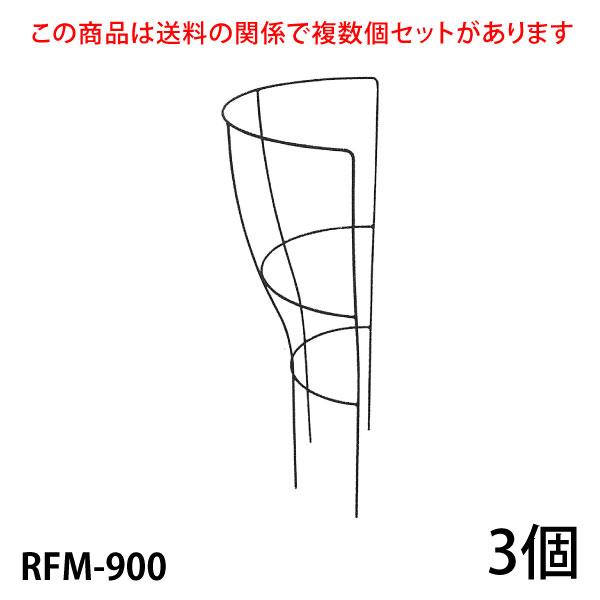 【Bells More】【3個】ローズツール RFM-900 ◆配送日時指定不可【直送品】ZIK-10000 《ベルツモアジャパン》【240サイズ】
