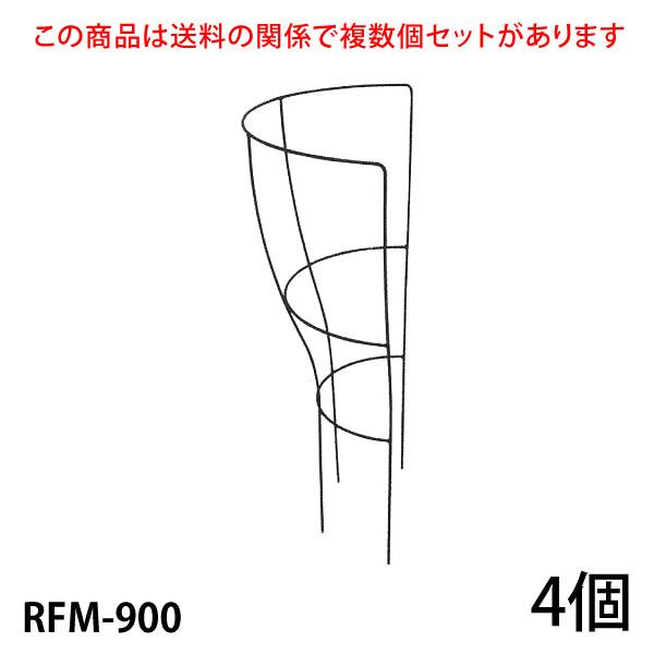 【Bells More】【4個】ローズツール RFM-900 ◆配送日時指定不可【直送品】ZIK-10000 《ベルツモアジャパン》【240サイズ】