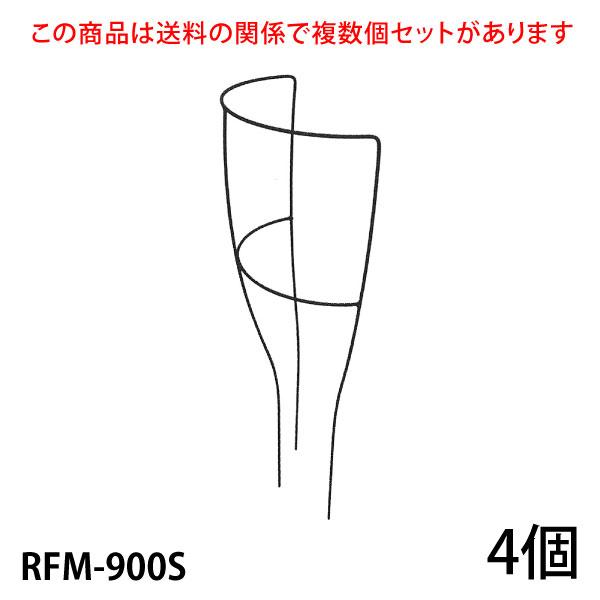 【Bells More】【4個】ローズツール RFM-900S ◆配送日時指定不可【直送品】ZIK-10000 《ベルツモアジャパン》【200サイズ】