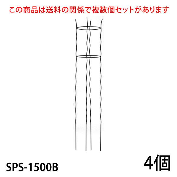 【Bells More】【4個】楽々円形オベリスク150 SPS-1500B ◆配送日時指定不可【直送品】《ベルツモアジャパン》【280サイズ】