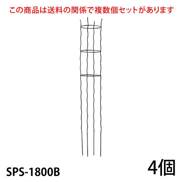【Bells More】【4個】楽々円形オベリスク180 SPS-1800B ◆配送日時指定不可【直送品】《ベルツモアジャパン》【300サイズ】