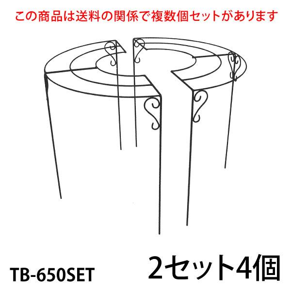 【Bells More】【2セット4個入】ツインテーブル TB-650SET ◆配送日時指定不可【直送品】ZIK-10000 《ベルツモアジャパン》【240サイズ】