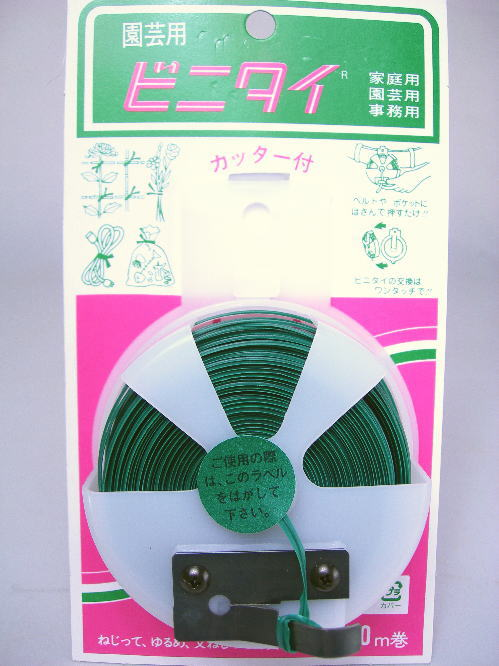 ●特小● カッター付きビニタイ(緑) 50m巻 ※土セットと同梱可※ ZIK-10000
