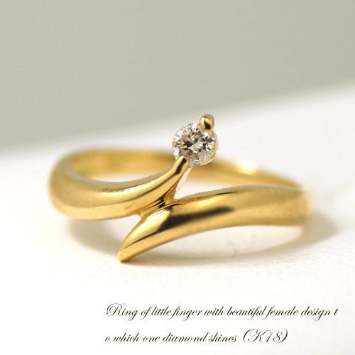 ダイヤモンド リング ピンキーリング 指輪 18k 18K ジュエリー アクセサリー レディースジュエリー 品質保証 プレゼント 贈り物 ファッション セレクトジュエリー 30代 40代 50代 60代 おすすめ エシカルジュエリー 送料無料
