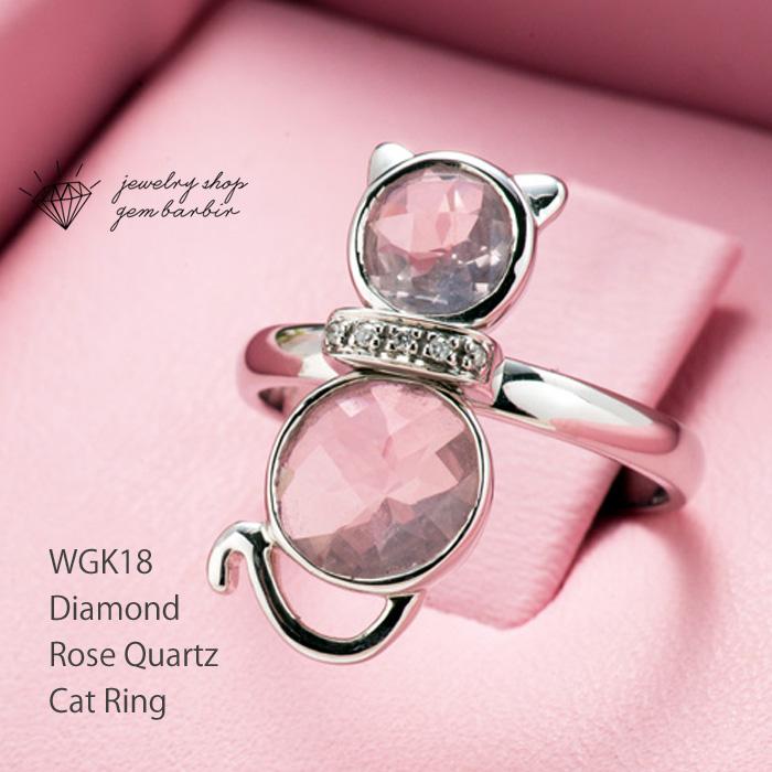 Cute pink pussy-Chan ring Rose Quartz sparkling diamond collar (WGK18)