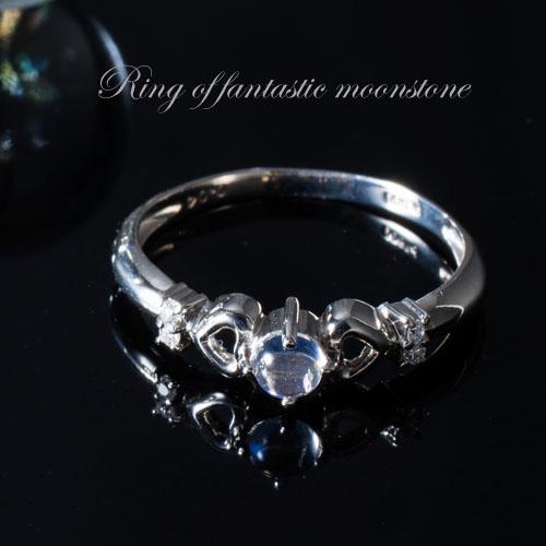 Pt900 リング ロイヤルブルームーンストーン ダイヤモンド ハート ムーンストーン 指輪 ジュエリー アクセサリー レディースジュエリー 品質保証 プレゼント 贈り物 ファッション セレクトジュエリー 30代 40代 50代 60代 おすすめ エシカルジュエリー 送料無料
