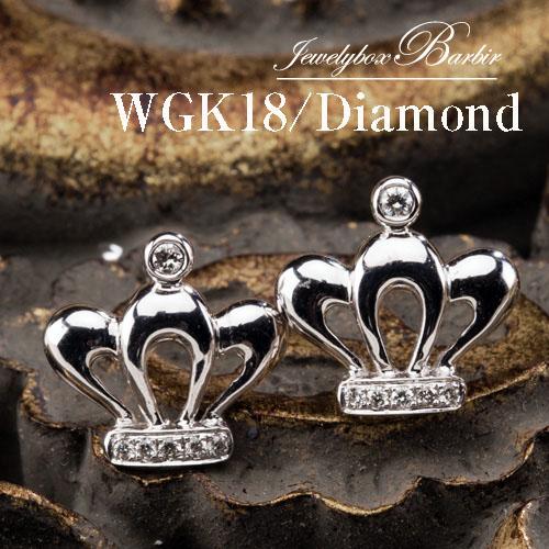 耳元にダイヤモンドのティアラ ダイヤモンド ピアス 18k シンプル マスク 王冠 毎日続々入荷 ティアラ クラウン 新作からSALEアイテム等お得な商品満載 k18 ホワイトゴールド ジュエリー アクセサリー レディースジュエリー 60代 品質保証 お守り ファッション 贈り物 おすすめ 初夏 40代 50代 夏 30代 プレゼント 送料無料