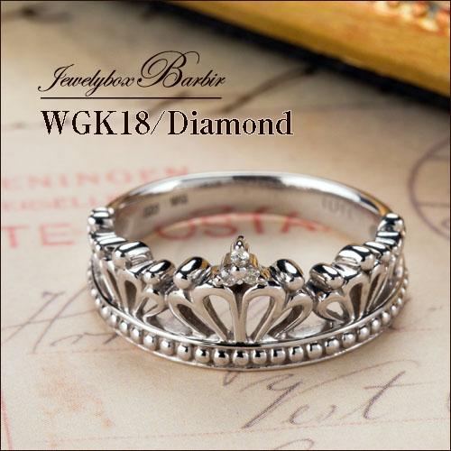 18K ホワイトゴールド ダイアモンド リング 王冠 ティアラ アンティーク ゴシック 指輪 ジュエリー アクセサリー レディース ファッション プレゼント 贈り物 30代 40代 50代 60代 おすすめ 送料無料