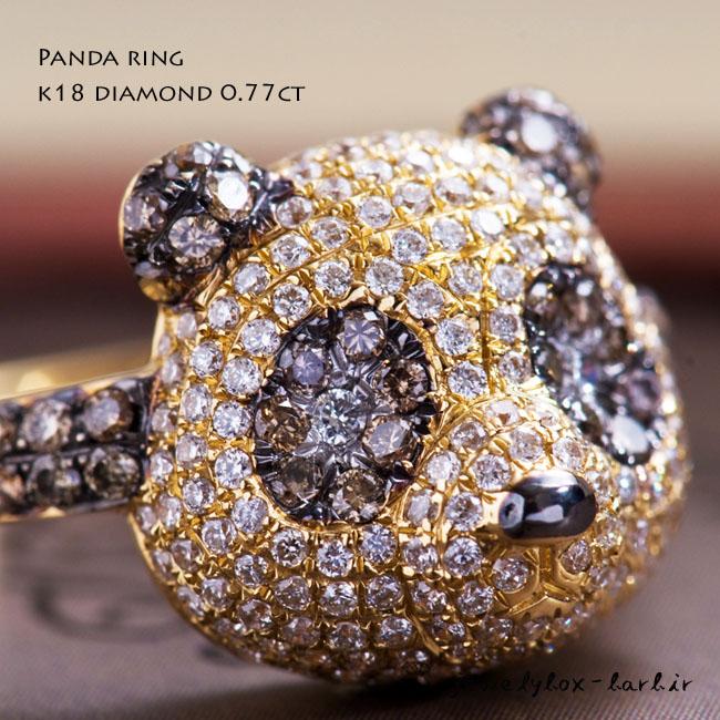 【母の日 マスク プレゼント】パンダ リング ダイヤモンド ゴールド 18K 指輪 アニマル ジュエリー アクセサリー レディースジュエリー 品質保証 プレゼント 贈り物 ファッション セレクトジュエリー おすすめ 送料無料