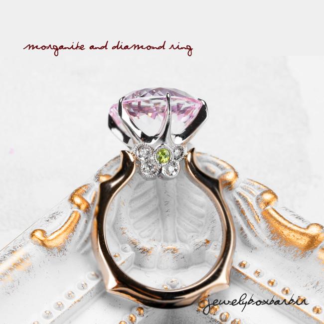【 訳あり 】 K18 Pt900 モルガナイト ダイヤモンド リング 姫 プリンセス 指輪 ピンクゴールド プラチナ ハイジュエリー アクセサリー レディース 品質保証 プレゼント 贈り物 ファッション おすすめ 送料無料