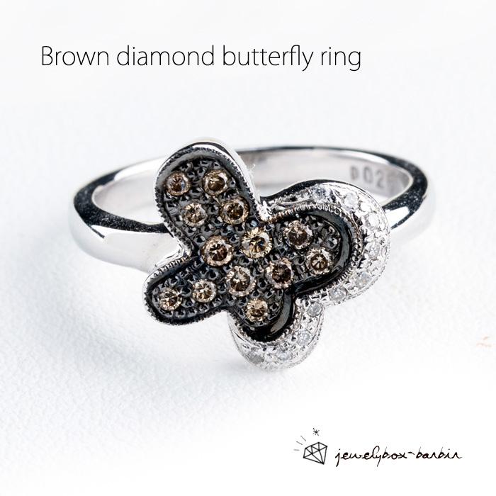 美しい ブラウンダイヤモンド のエレガントな蝶リング / ダイヤモンド 指輪 蝶 バタフライ